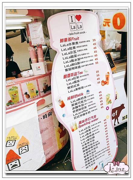 6. LaLa 水果煮 (2).jpg