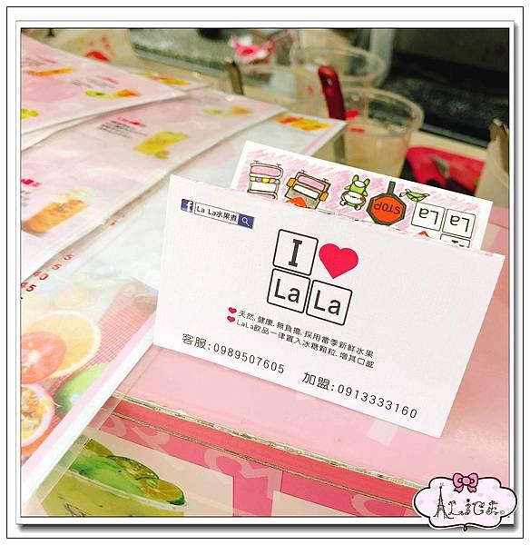 6. LaLa 水果煮 (3).jpg