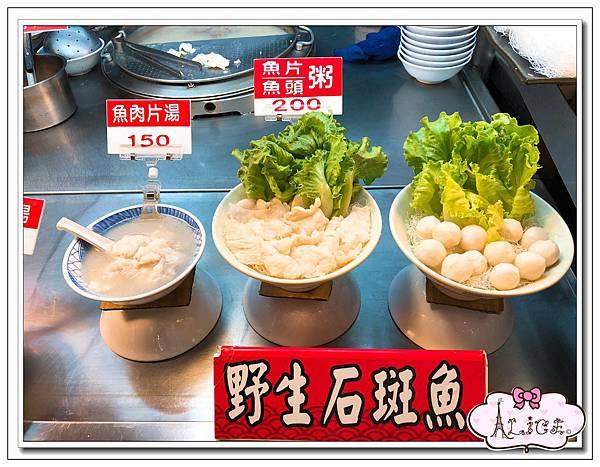 3. 過魚湯 (3).jpg