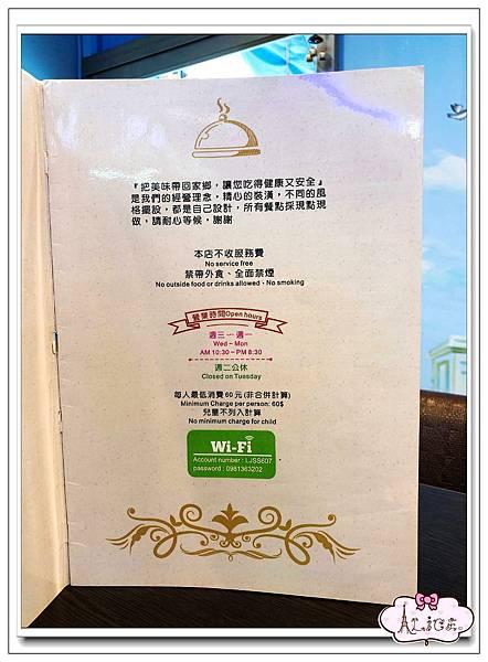 老街小巷咖啡簡餐 (3).jpg