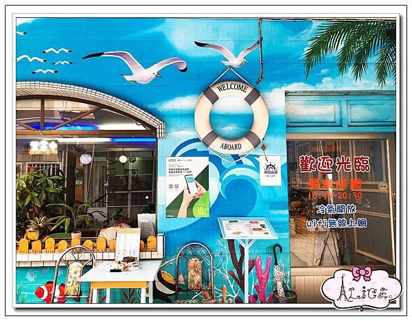 老街小巷咖啡簡餐 (7).jpg