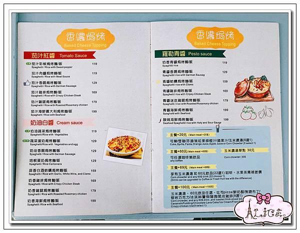 老街小巷咖啡簡餐 (10).jpg