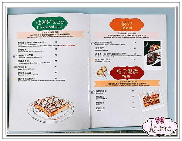 老街小巷咖啡簡餐 (12).jpg