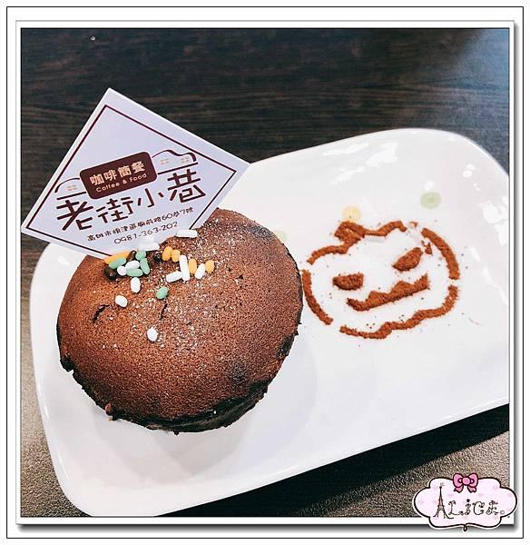 老街小巷咖啡簡餐 (24).jpg