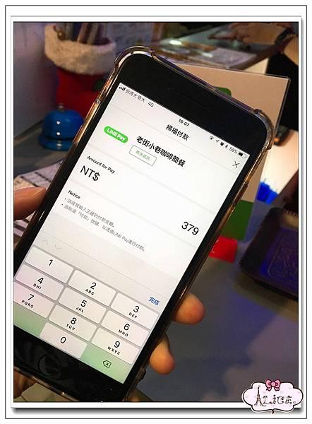 老街小巷咖啡簡餐 (29).jpg