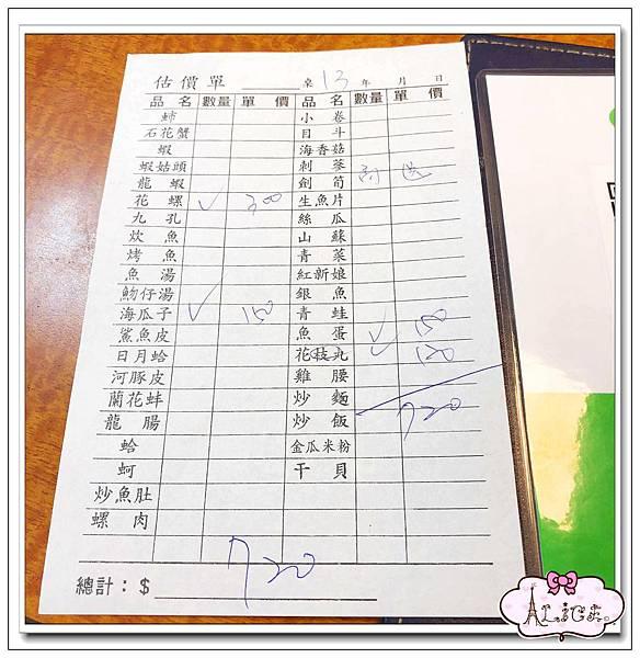 旗津海產店 (17).jpg