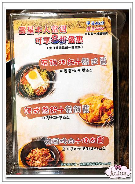 槿韓食堂 (4).jpg