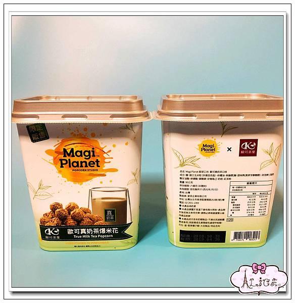 歐可茶葉真奶茶爆米花 (2).jpg