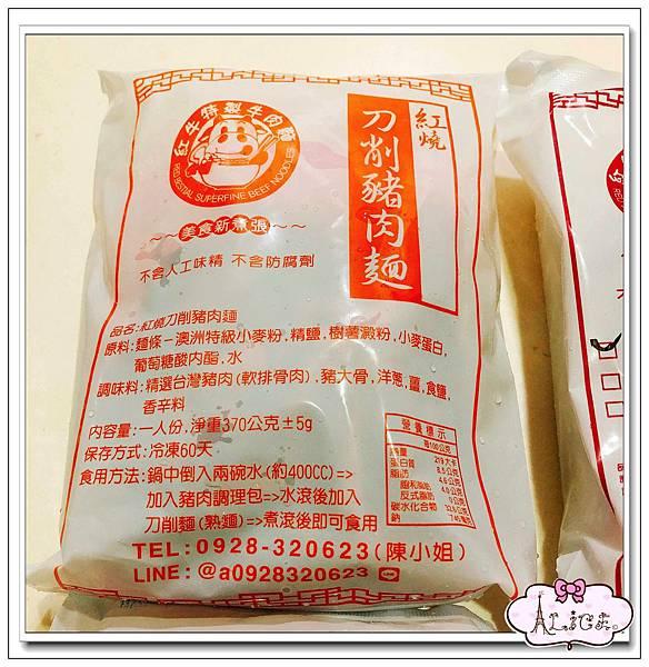 紅牛特製牛肉麵 (3).jpg
