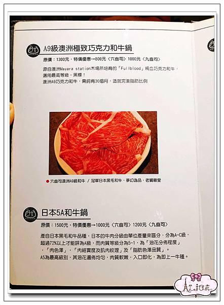 好好鍋 (5).jpg