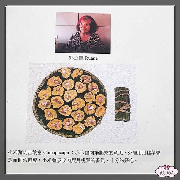 魯魯灣 (22).jpg