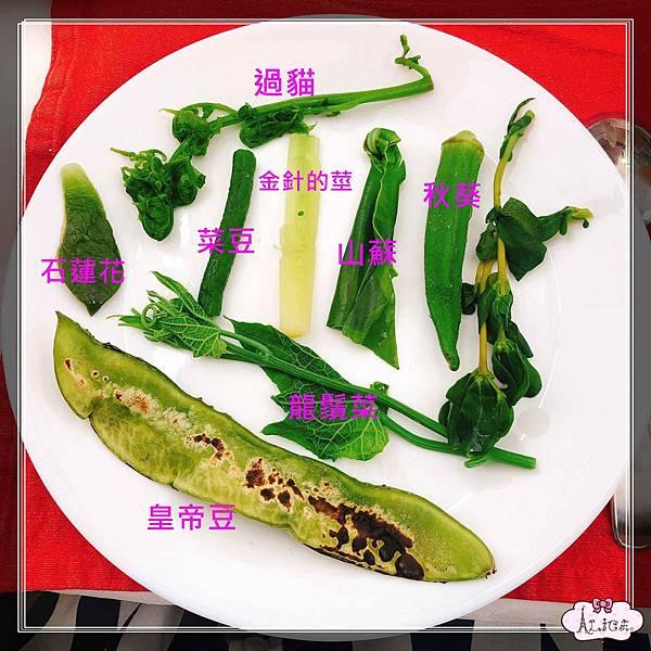 魯魯灣 (26).jpg