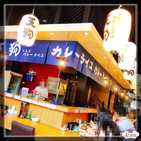 天狗咖哩家 (3).jpg