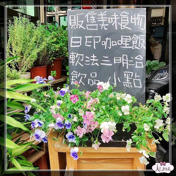 Come Com (4).jpg