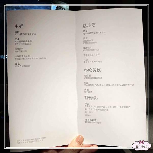 HK-DOH (26).jpg