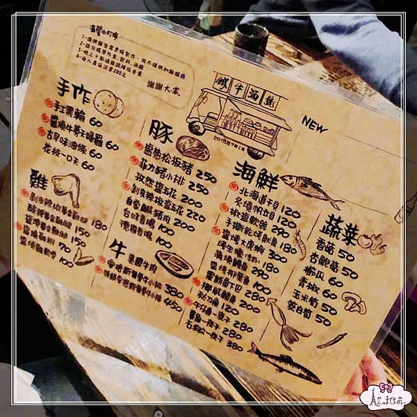 鐵牛酒號 (12).jpg