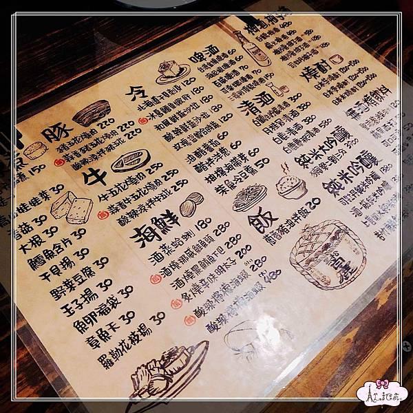 鐵牛酒號 (11).jpg