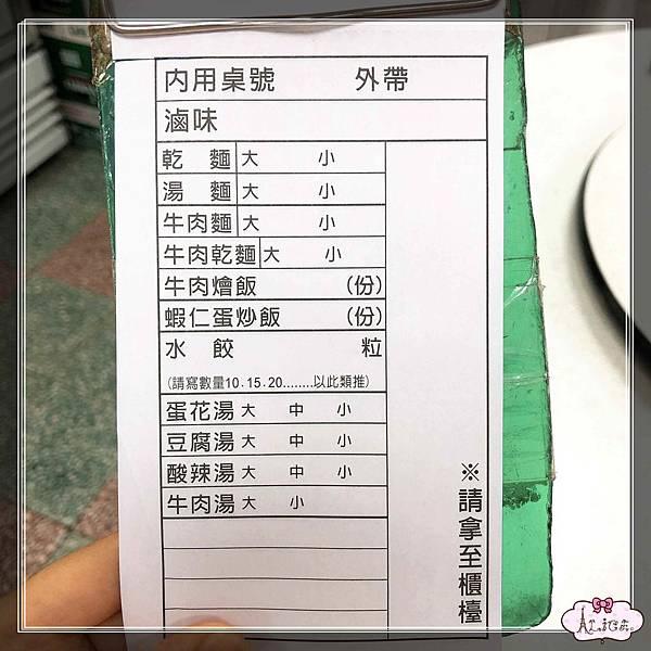 美味小吃 (6).jpg