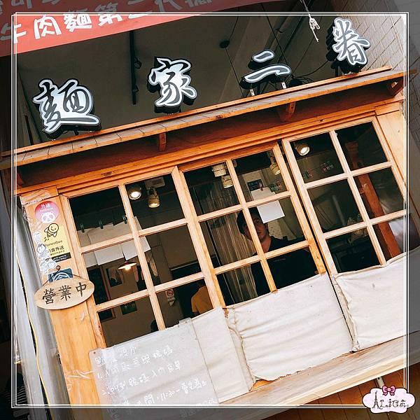 麵家二眷 (13).jpg