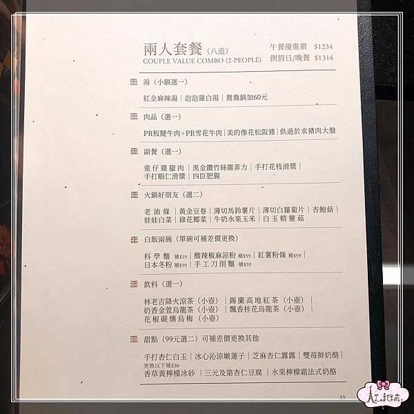 天鍋 (18).jpg
