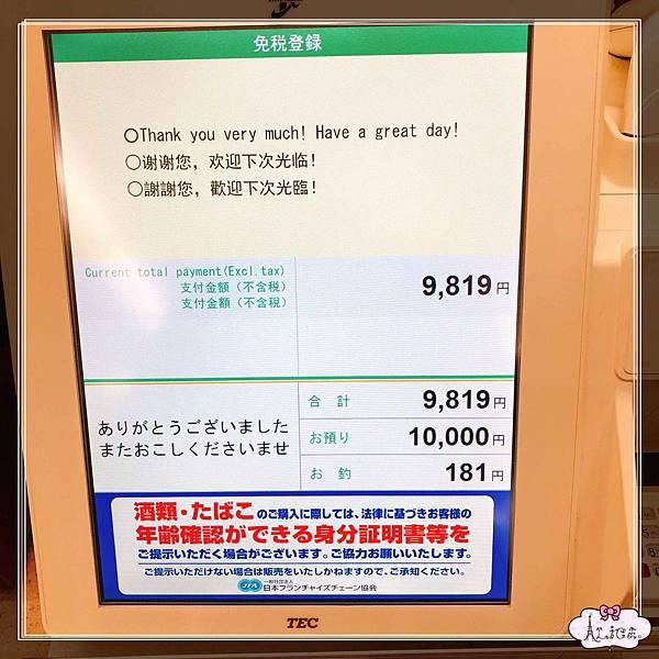 平成館 (24).jpg
