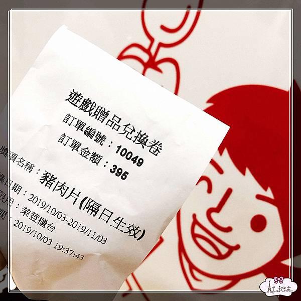 茉荳獨享鍋 (24).jpg