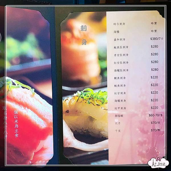 八十八丼菜單 (9).jpg