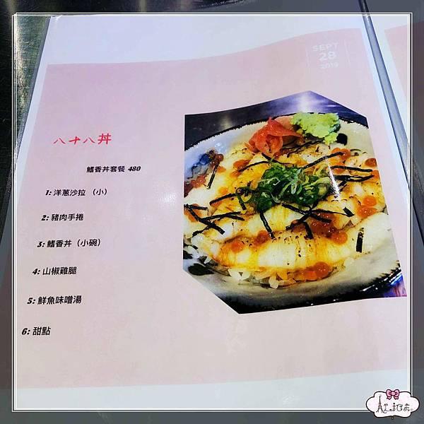 鰭香丼套餐0.jpg