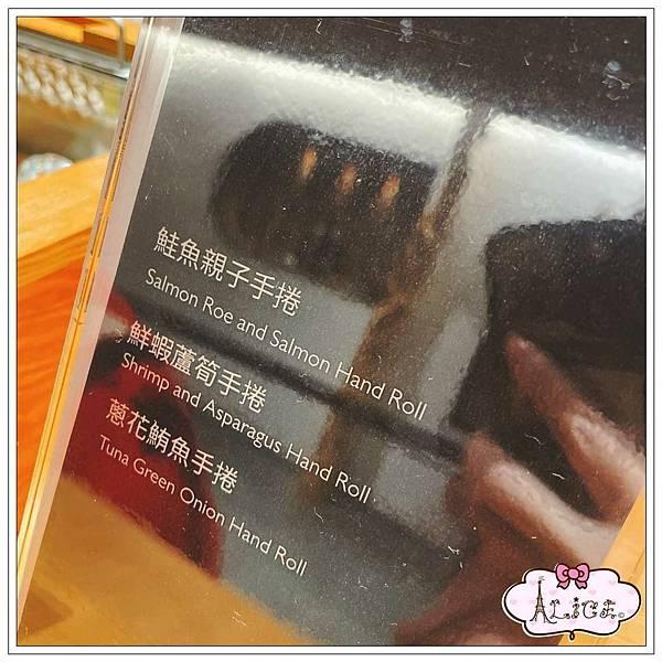 2 巧鮨 (8).jpg