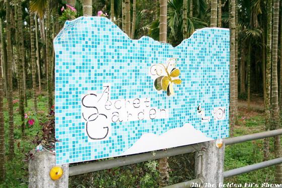 950304 南投之旅-ox花園