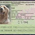 Chi-Cho ID