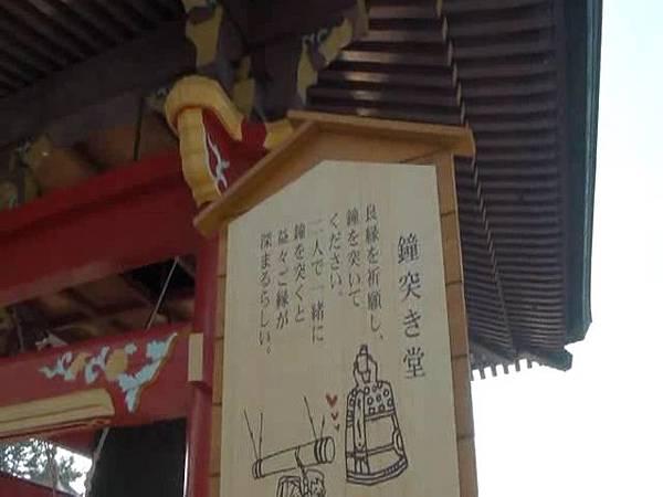 彴狟臍‵嬝笣勤樵[(193507)16-03-01]
