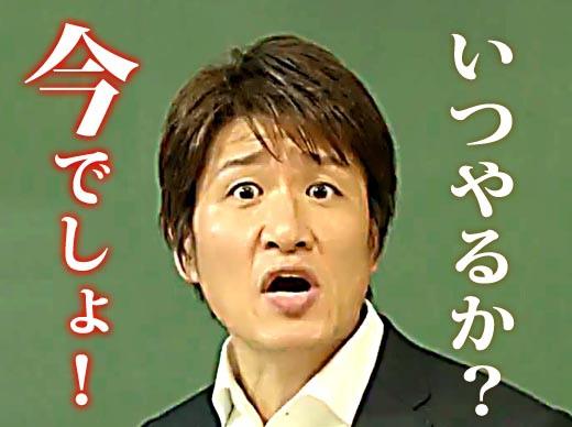 hayasiosamu_itsuyaruka_imadesyo