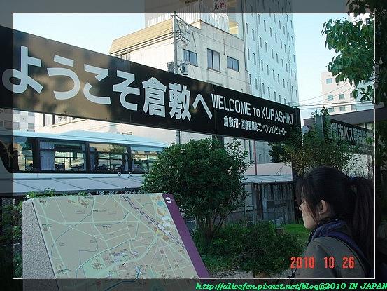 nEO_IMG_DSC09714.jpg