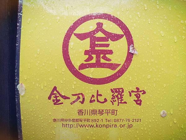 DSCN8901_副本
