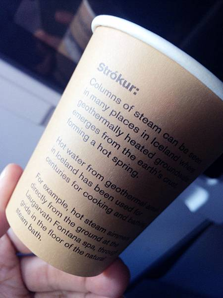 連咖啡杯都在介紹冰島旅遊景點1_副本.jpg