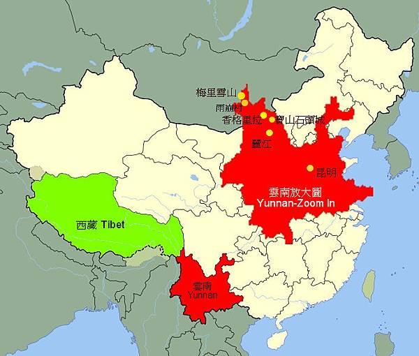 705px-China_1Yunnan-1.jpg