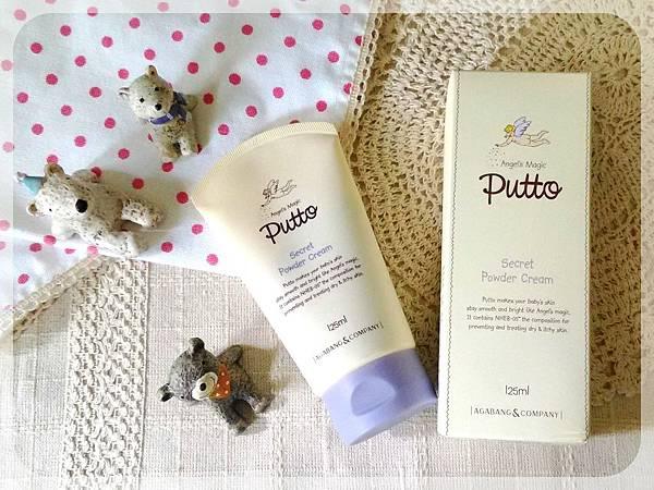 Putto痱子膏-1.jpg