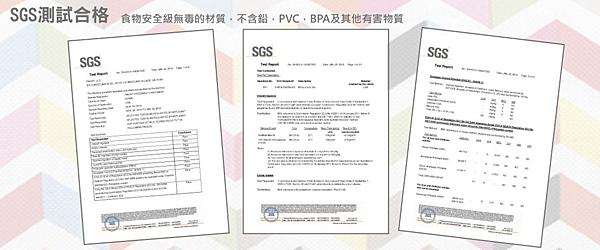FireShot Capture 192 - PACKiT 冰酷 台灣官網 - 來自美國,不用冰塊的保冷袋 - 首頁 - http___www.packit.com.tw_