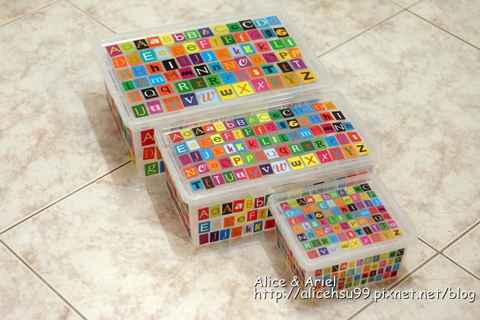 義大利KIS字母系列收納箱