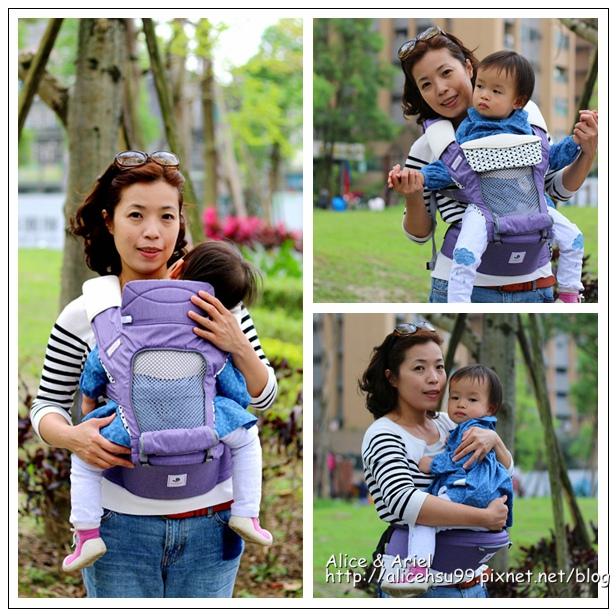韓國Pognae No.5 超輕量機能坐墊型背巾-3.jpg