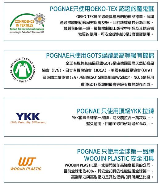 FireShot Capture 258 - No.5超輕量機能坐墊型背巾 - http___www.ocean-cherub.com.tw_products_products-159-22.html