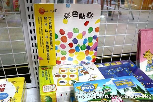 IMG_8235_副本.jpg