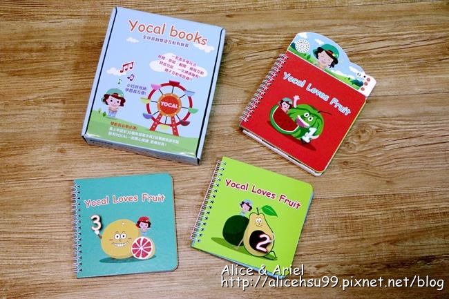 YOCAL BOOKS互動雙語有聲書