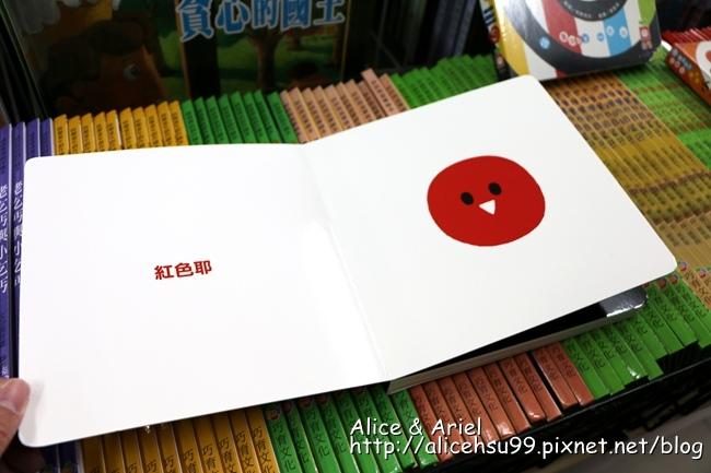 IMG_4219_副本.jpg
