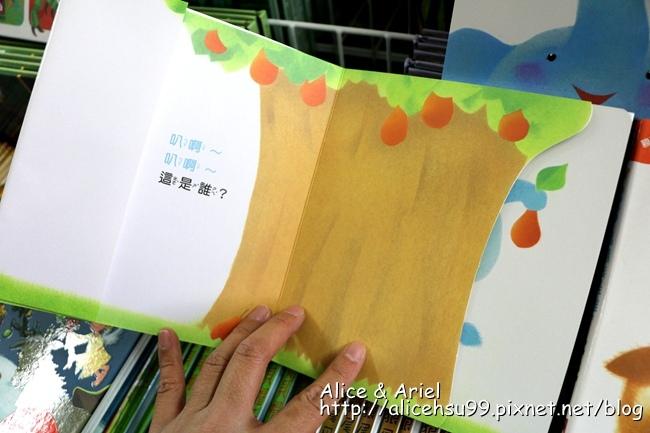 IMG_4254_副本.jpg