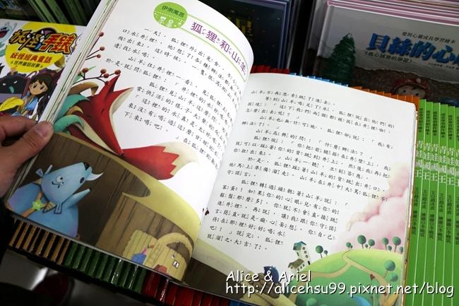 IMG_4268_副本.jpg