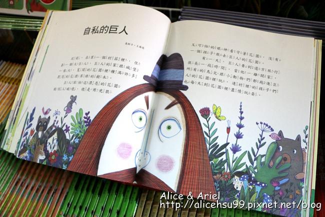 IMG_4273_副本.jpg