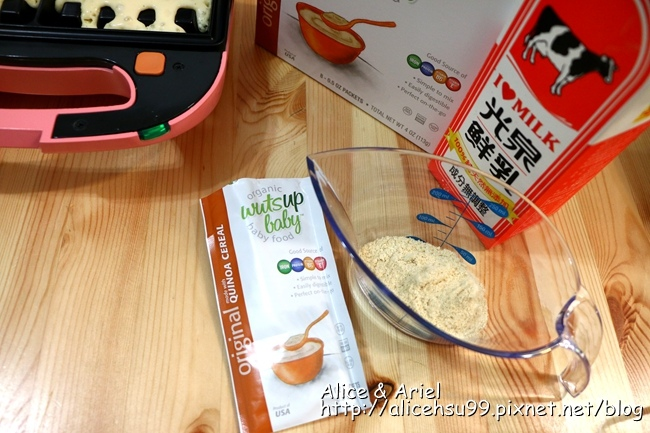 WutsupBaby Organic Quinoa 有機嬰兒藜麥米粉