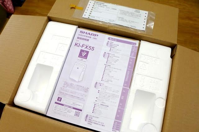 Sharp 夏普空氣清淨機 KI-FX55-4